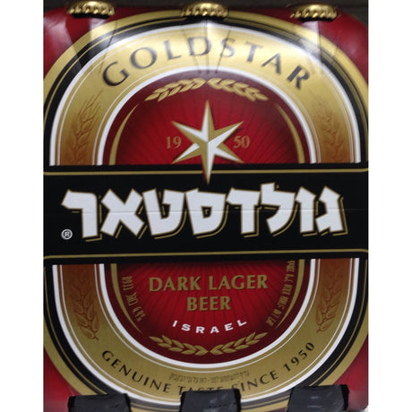 Goldstar Beer 6 X 330Ml