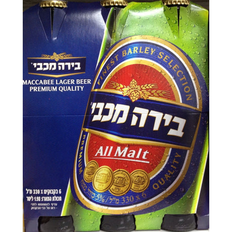 Maccabee Beer 6 X 330Ml