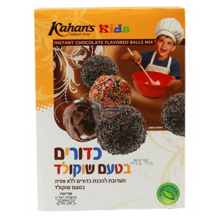 Kahans Chocolate Ball Mix 500G