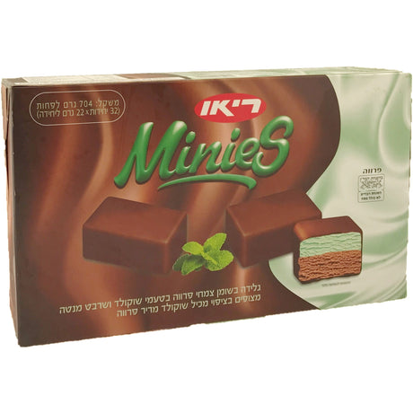 Rio Minies Chocolate Mint Ice Cream Bars 32 Pack 704G