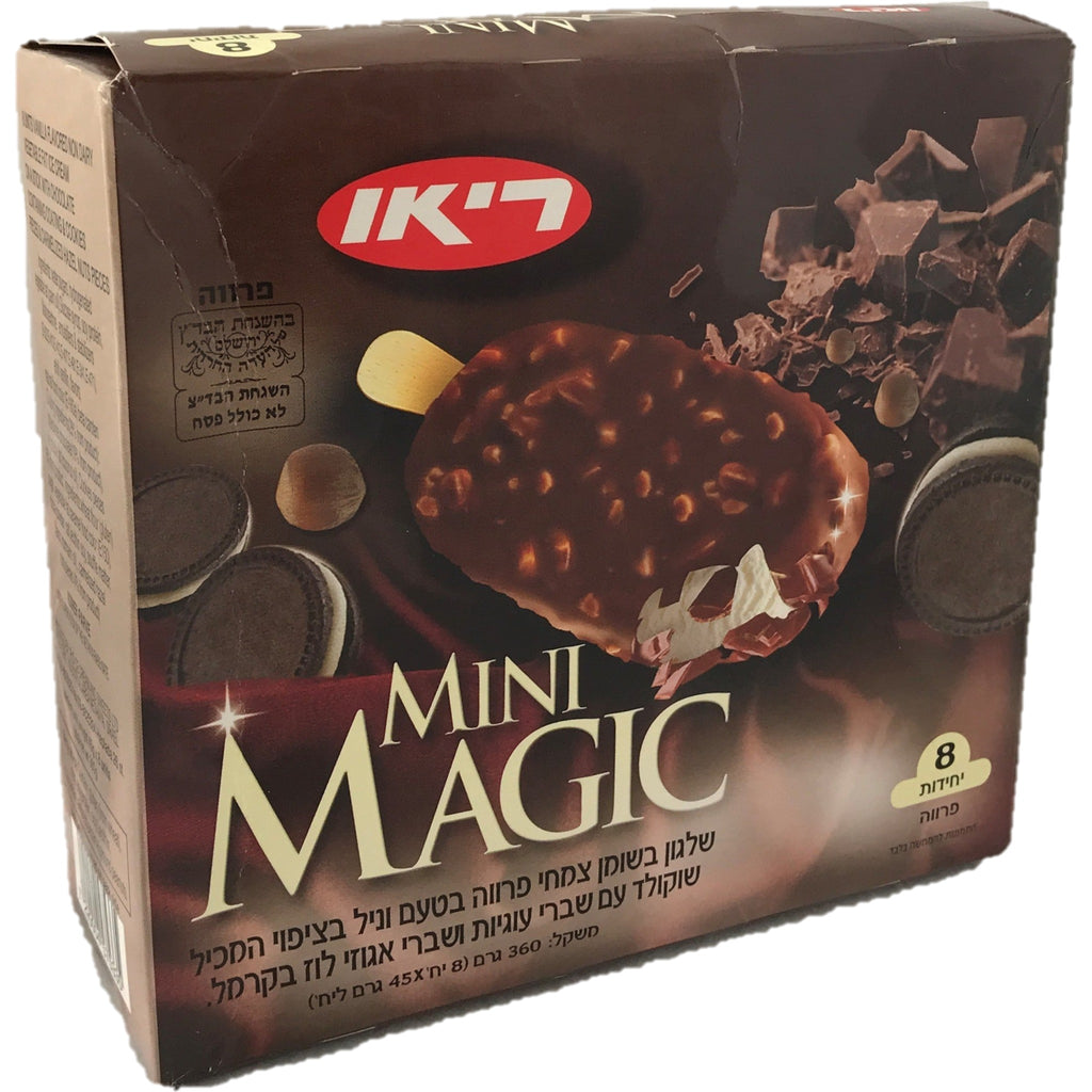 Rio Mini Magic Vanilla With Cookies And Nut Crunch 8 Pack 360G