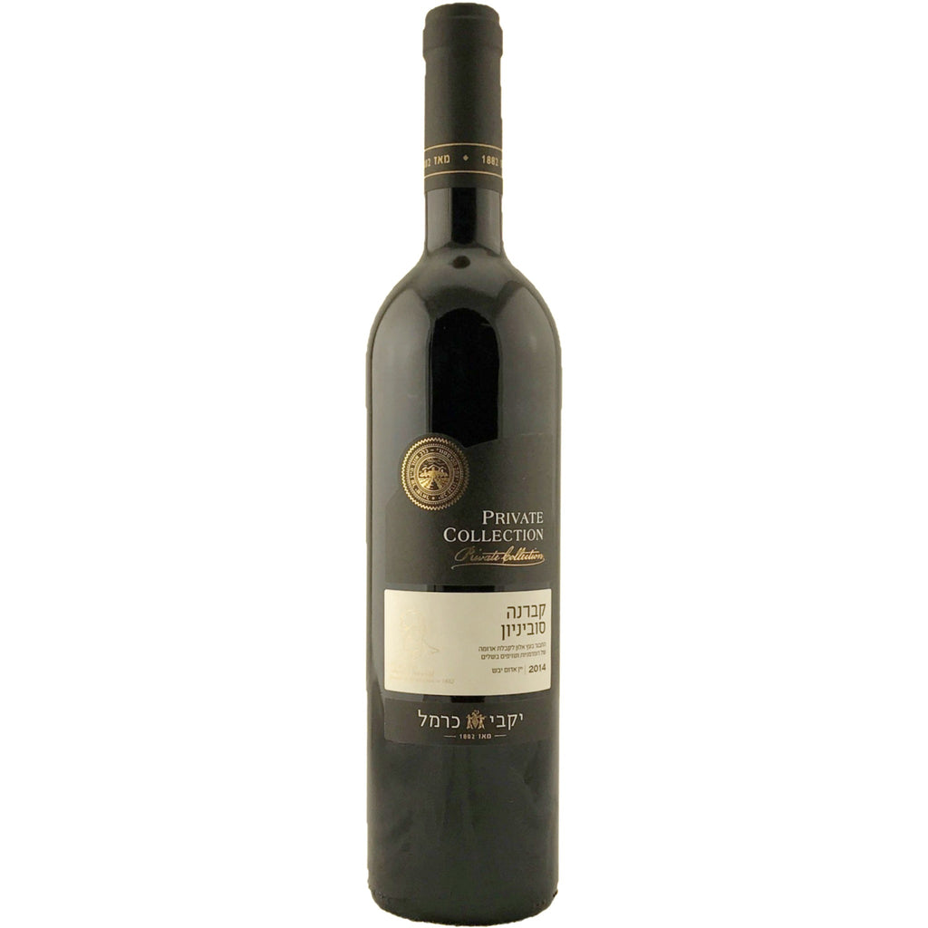 Carmel Private Collection Cabernet Sauvignon 750Ml