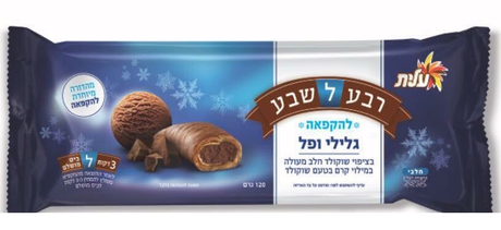 Elite Reva Lesheva Freeze Chocolate 120G