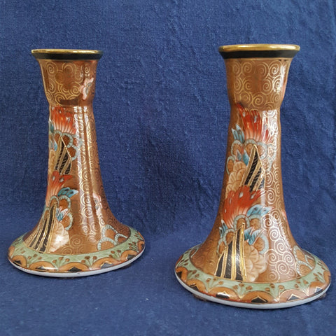 Vintage Oriental Candlesticks, Set of 2 - 2aEmporium