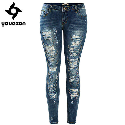 Ripped Front Skinny Jeans - Shopichic