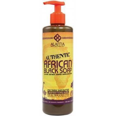 Lavender Ylang Ylang Black Soap 475ml - ALAFFIA