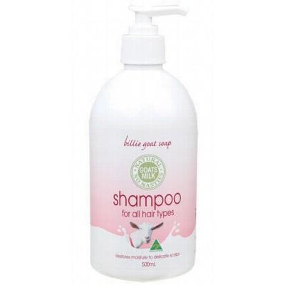 Shampoo 500ml - BILLIE GOAT SOAP