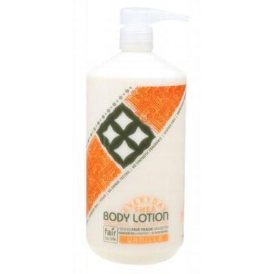 Vanilla Body Lotion 950ml - ALAFFIA