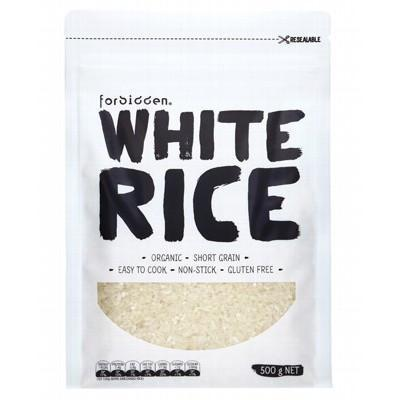 White Rice 500g - FORBIDDEN