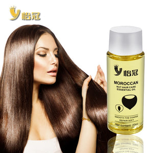 Argan Oil Hair Care Treatment