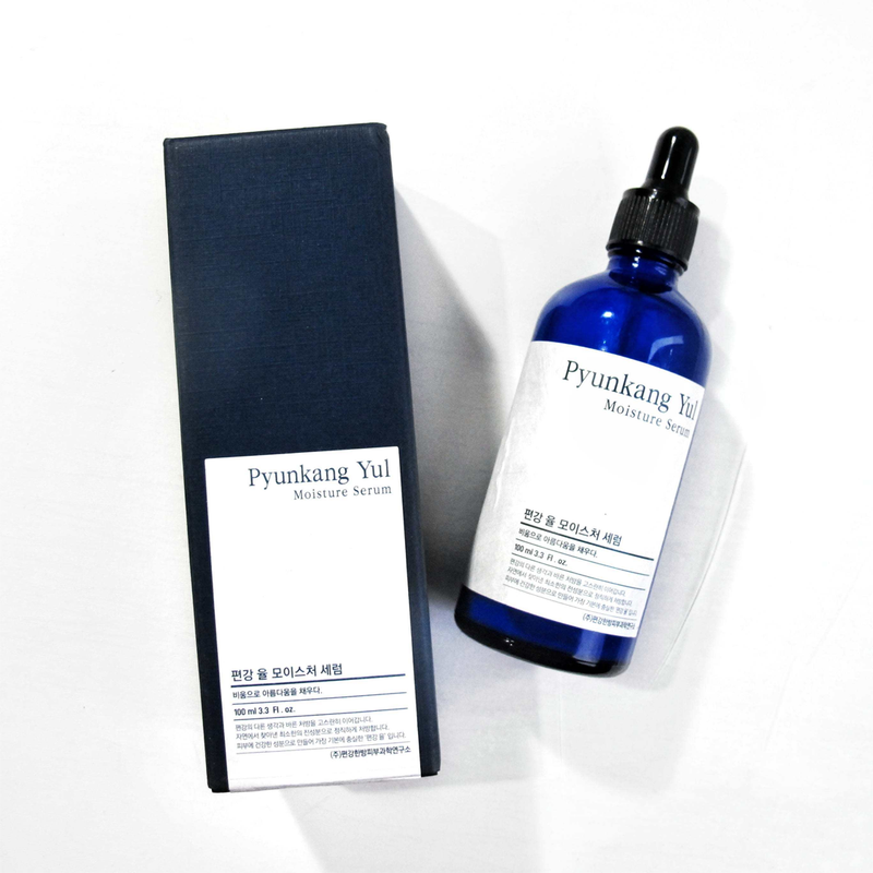 Pyunkang Yul Moisture Serum 100ml