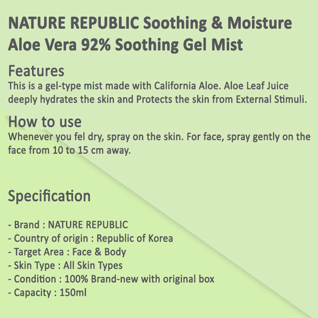 Nature Republic Aloe Vera Mist Soothing Gel Details
