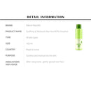 Nature Republic Aloe Vera Soothing & Moisturizer Detail
