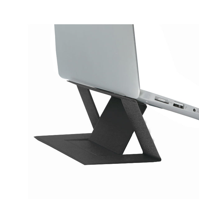 Portable Laptop Stand Ultra Thin Folding Design Black