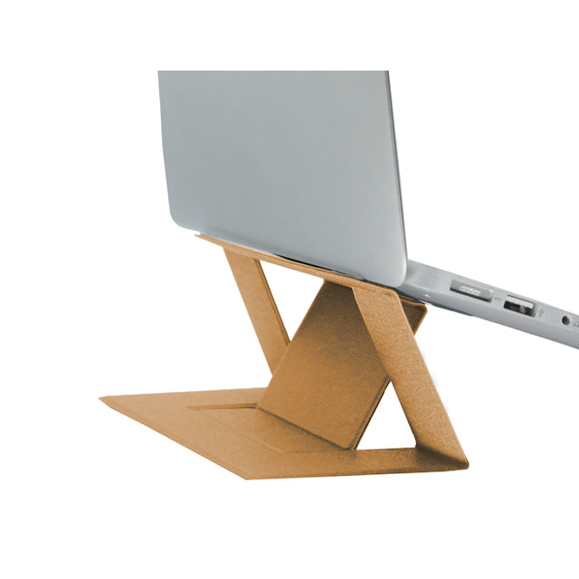 Portable Laptop Stand Ultra Thin Folding Design Copper