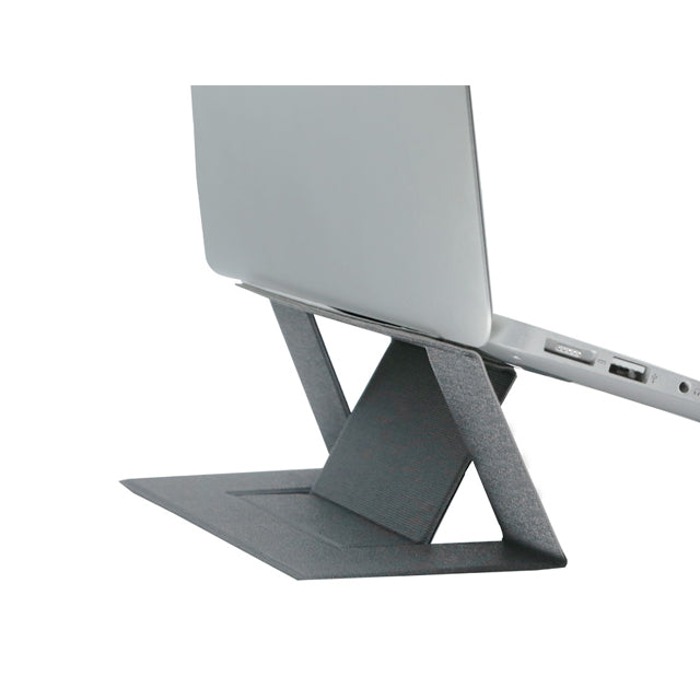 Portable Laptop Stand Ultra Thin Folding Design Gray
