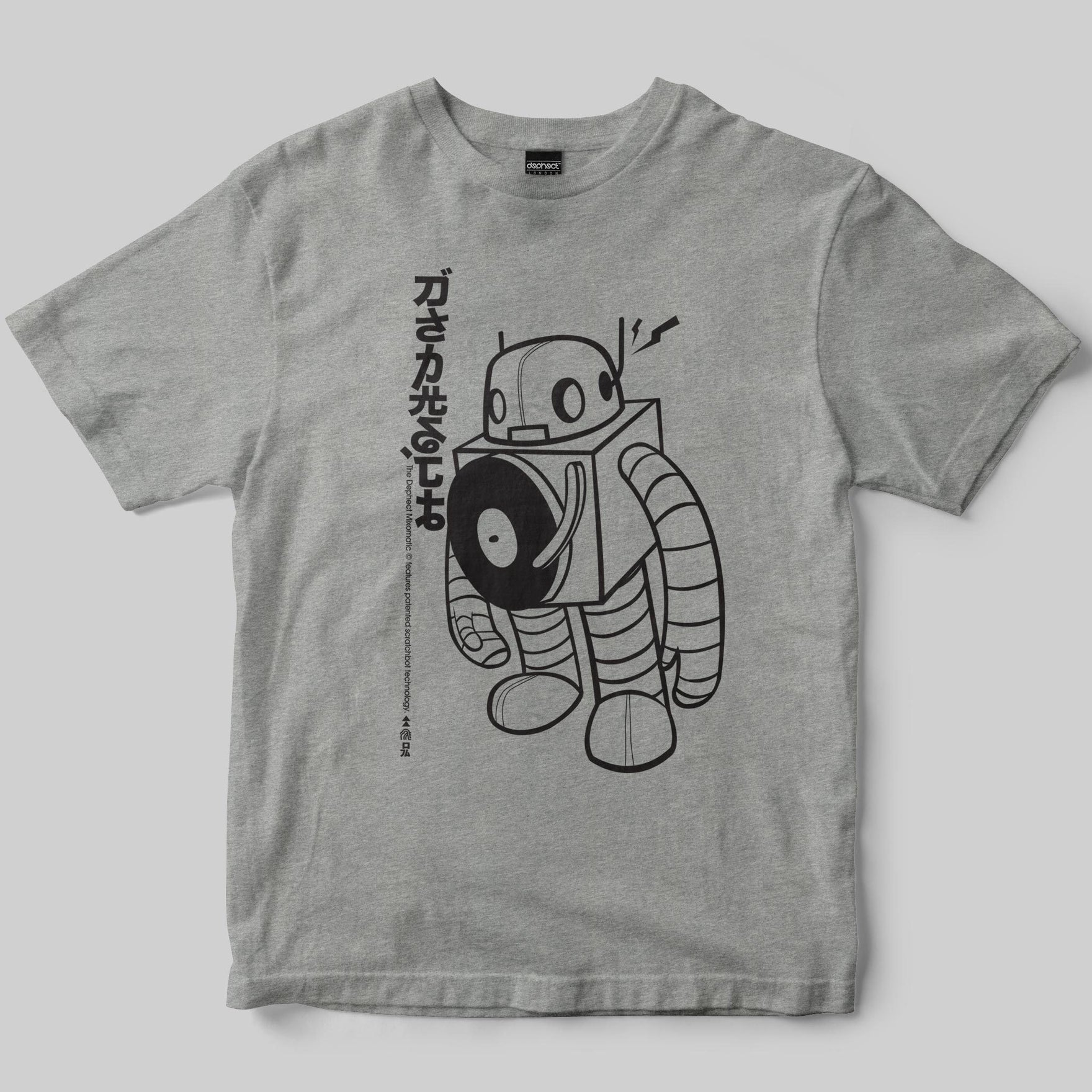 Mixomatic T-Shirt / Heather Grey / by Keshone