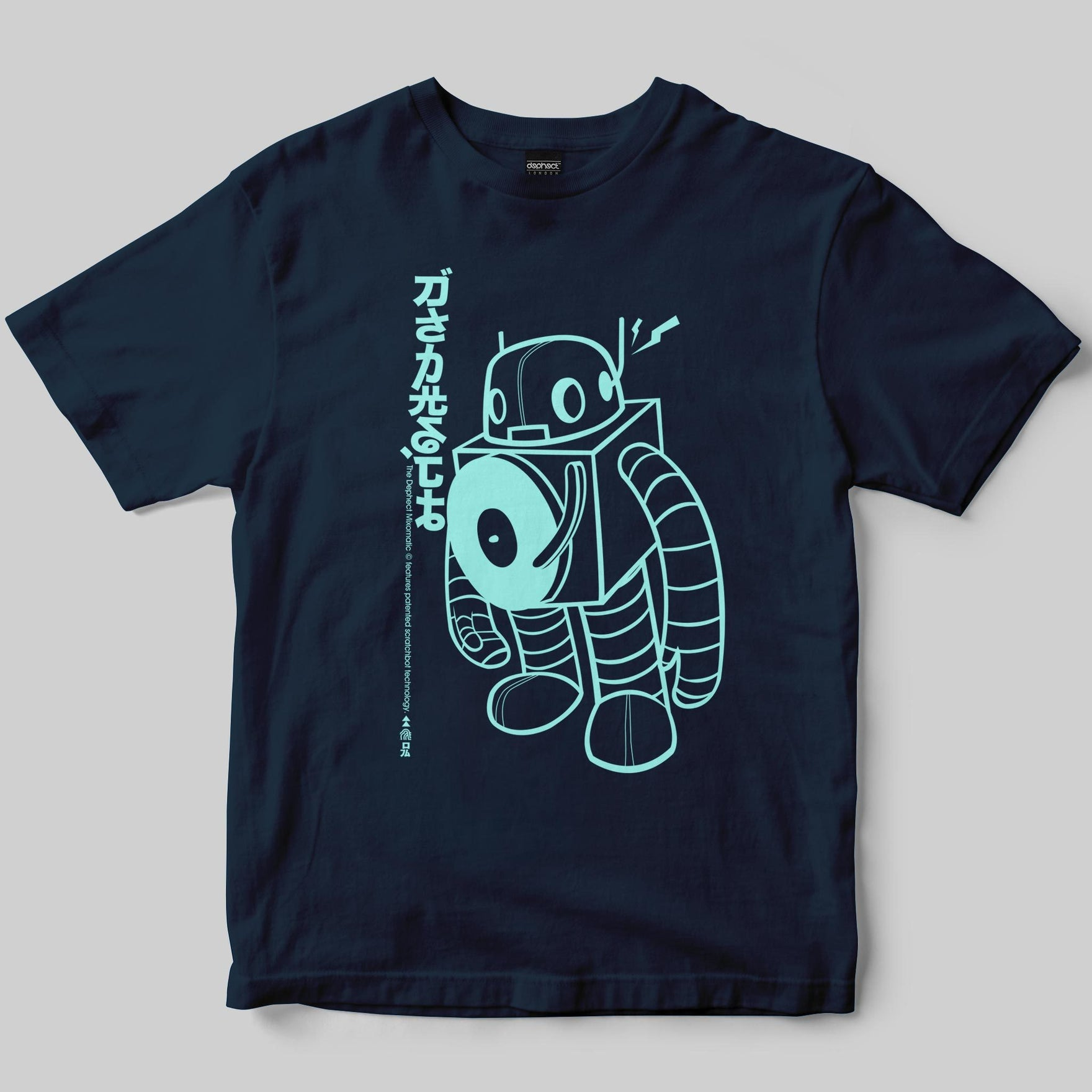 Mixomatic T-Shirt / Navy / by Keshone