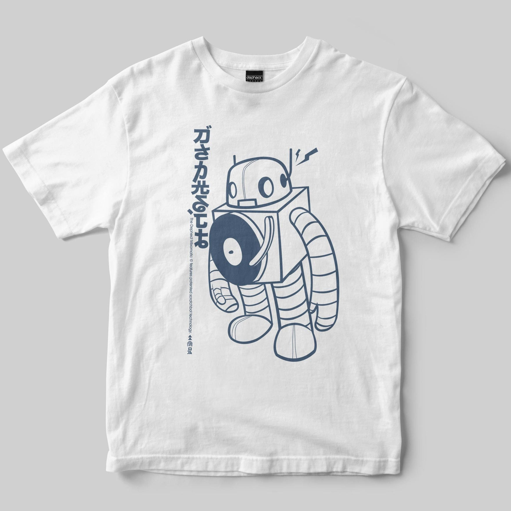Mixomatic T-Shirt / White / by Keshone