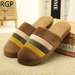 Mens Urban Plush Soft Indoor House Slippers