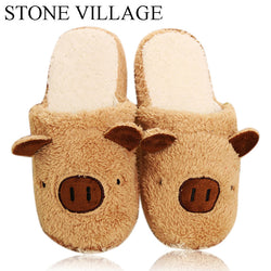 Mens Funny Pig Face Cotton Plush Indoor House Slippers