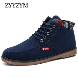 Mens Stylish High Top Lace Up Aztec Boots