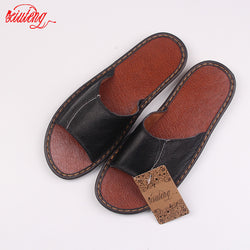 Mens Cool Leisure Leather House Indoor Slippers