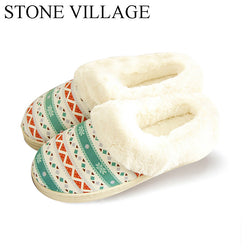 Mens Stylish Print Design Warm Fuzzy House Slippers