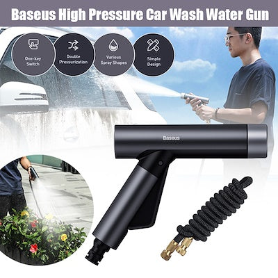 Baseus Car Wash Water Gun Cleaning Hose Pipe Sprayer Jet Nozzle Shower Car Washing Kit