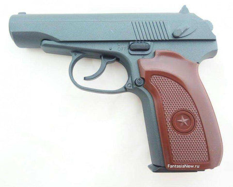Makarov Pistol 4.5 mm Steel BBs