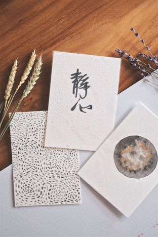 '靜心' (Set of 3 Cards) | by L - helloflowerssg