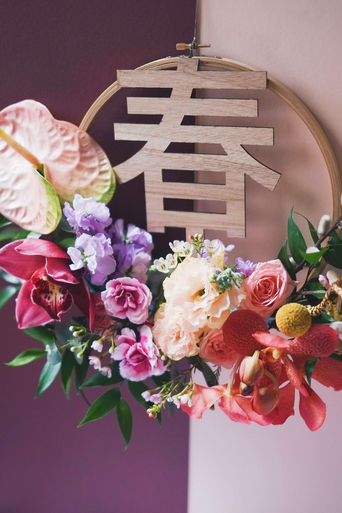 CNY 19 | 春到人间 🧧 Spring at your Door - hello flowers!