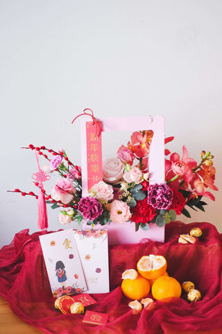 CNY 2020 | Prosperity Bloom Box