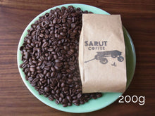 SARUT COFFEE Single-Origin PAPUA NEW GUINEA SIGRI