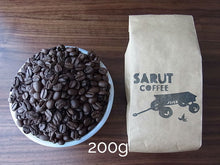 "SARUT COFFEE Original Blend 2 ""IWATA-YAMA BLEND"" Papua New Guinea Base"