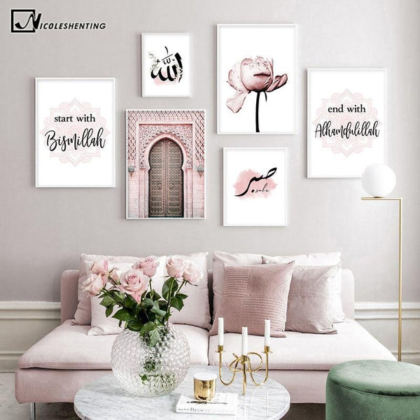 Allah Islamic Wall Art Canvas Poster Pink Flower Old Gate Muslim Print - Gaia-Stock.com