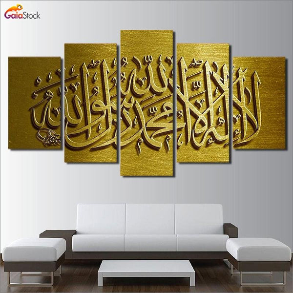 The Shahada on Canvas - Gaia-Stock.com