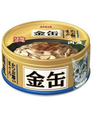 Kin-can mini - Tuna w/Dried Skipjack 70g | Perromart Online Pet Store Malaysia