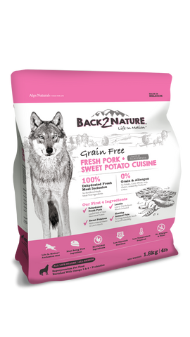 Back 2 Nature Grain Free Pork Dry Dog Food | Perromart Online Pet Store Malaysia