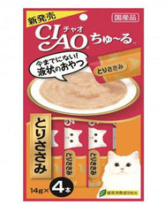 Ciao Chu-Ru Chicken Fillet Seafood Cat Treats | Perromart Online Pet Store Malaysia