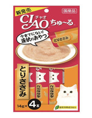 Ciao Chu-Ru Sasami (Chicken) Cat Treats | Perromart Online Pet Store Malaysia