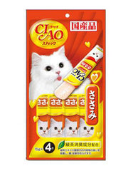 Ciao Chu-Ru Stick Chicken Cat Treats | Perromart Online Pet Store Malaysia