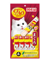 Ciao Chu-Ru Stick Tuna Cat Treats | Perromart Online Pet Store Malaysia