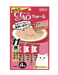 Ciao Chu-Ru Tuna with Collagen Cat Treats | Perromart Online Pet Store Malaysia