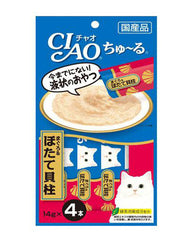 Ciao Chu-Ru White Meat Tuna & Scallop Cat Treats | Perromart Online Pet Store Malaysia