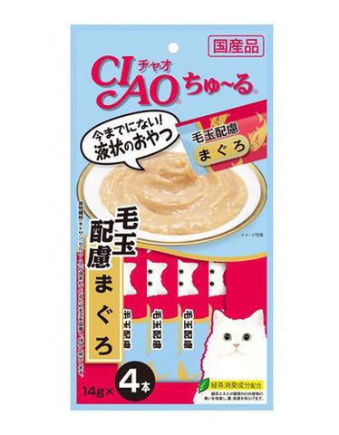 Ciao Chu-Ru White Meat Tuna with Fiber Cat Treats | Perromart Online Pet Store Malaysia