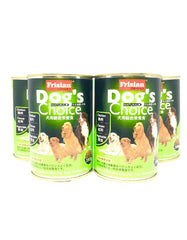 Frisian Dog's Choice Chicken, Cheese & Vegetables Dog Food | Perromart MY Online Pet Store