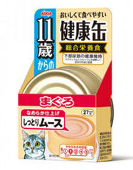 Aixia Kenko-can >11yrs old Tuna Mousse Cat Wet Food 40g