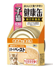 Kenko-can Kitten - Chicken Fillet & Tuna Paste 40g | Perromart Online Pet Store Malaysia
