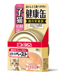 Kenko-can Kitten - Tuna Paste 40g | Perromart Online Pet Store Malaysia